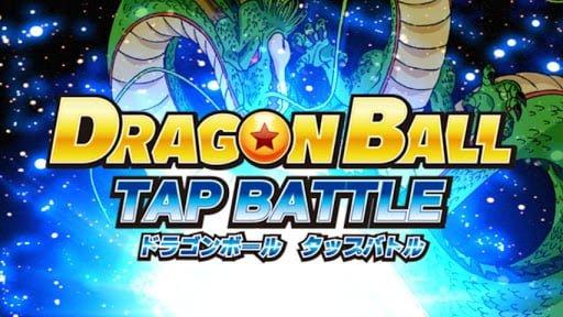 dragon ball android