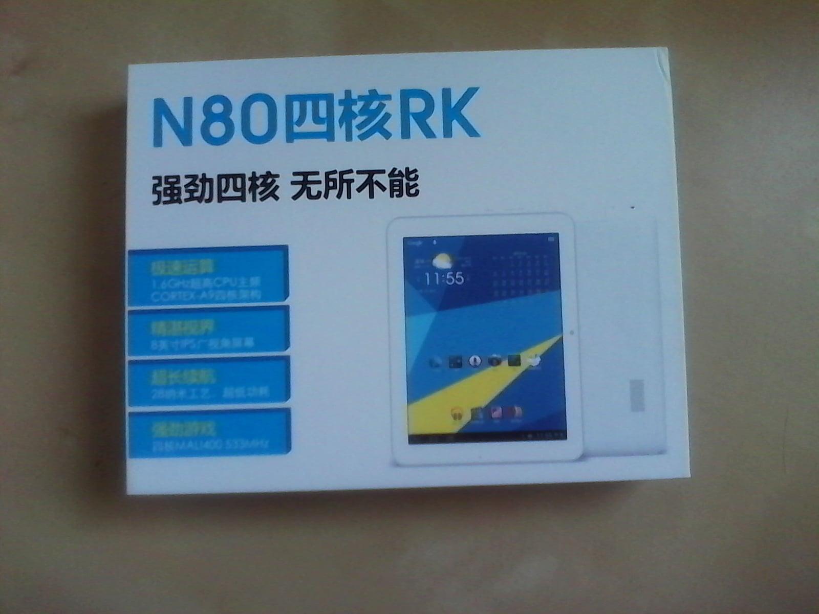 Recenzja tabletu Vido N80RK