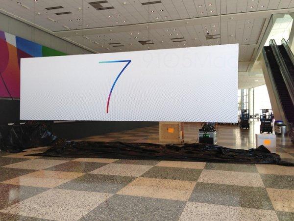 Tabletowo.pl Apple zaprezentuje platformę iOS 7 podczas dzisiejszej konferencji WWDC? Apple Ciekawostki Nowości