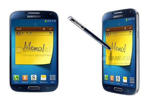 Tabletowo.pl 4,5-calowy Samsung Galaxy Memo uzupełnieniem serii Note? Plotki / Przecieki Samsung