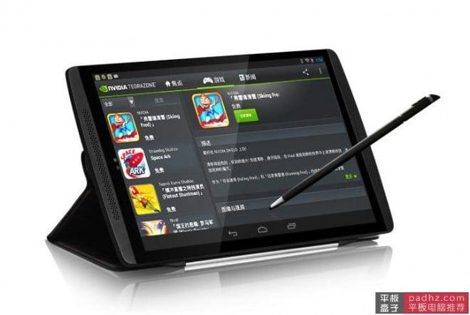 Huiwei Fly One: intrygujący tablet z Tegrą 4 za 260 dolarów 33