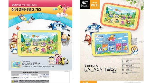 Tabletowo.pl Samsung Galaxy Tab 3 Kids: 8,5-calowy tablet dla dzieci debiutuje w Korei Plotki / Przecieki Samsung