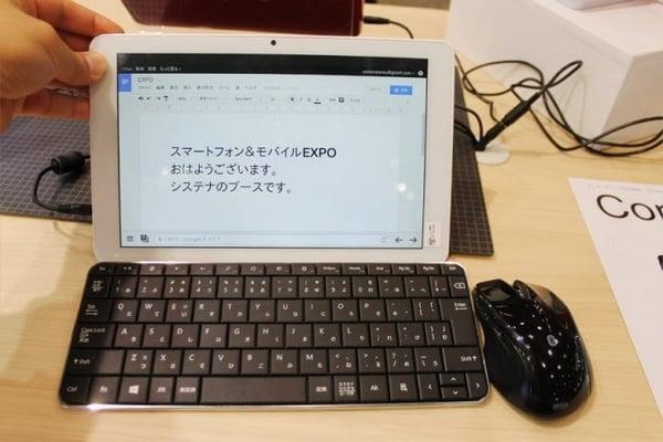 Pierwszy tablet z Tizen OS debiutuje w Japonii 25