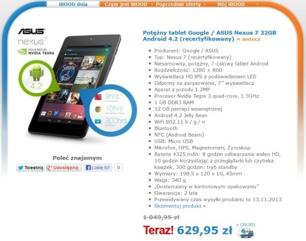 Tabletowo.pl Promocja: Nexus 7 32GB na Ibood za 660 złotych (recertyfikowany) Asus Nowości Promocje