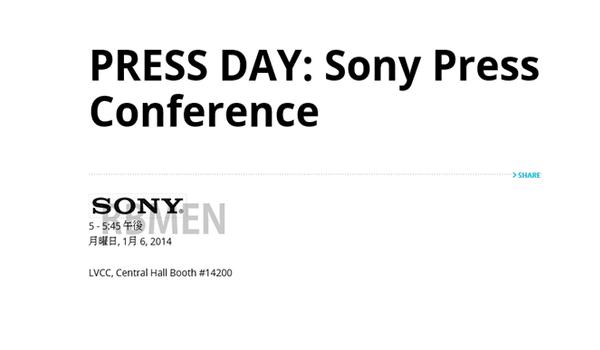 Zaproszenie Sony