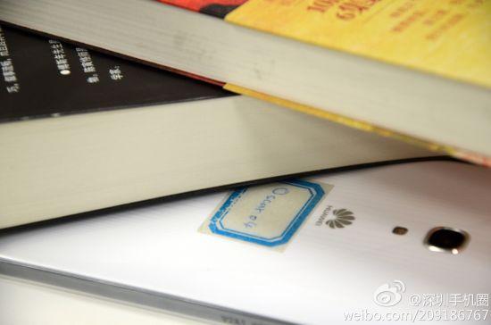 Tabletowo.pl Huawei Ascend Mate 2 wycieka na wyraźnych zdjęciach Plotki / Przecieki