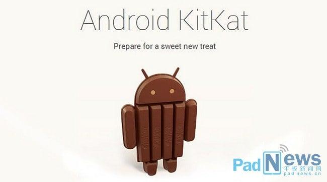 Tabletowo.pl Android 4.4.1 dla AllWinner A31/A31s Aktualizacje Nowości