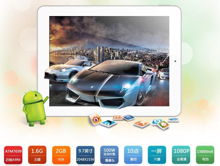 tablet-ainol_novo9_firewire_2