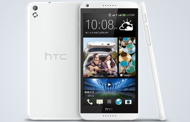 HTC-Desire-8-Spotted-Online-with-5-5-Inch-Screen