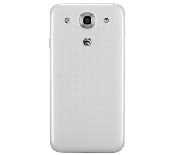Tabletowo.pl Magic Focus w LG G2 Pro - zdecyduj gdzie wyostrzyć zdjęcie LG Nowości Wideo