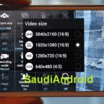 Tabletowo.pl Przeciek: wygląd Samsunga Galaxy S5 Nowości Plotki / Przecieki Samsung
