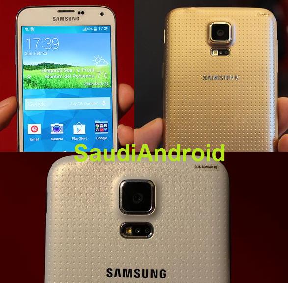 Przeciek: wygląd Samsunga Galaxy S5
