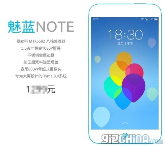 Tabletowo.pl Meizu Blue Charm Note - konkurencja dla Redmi Note Chińskie Nowości