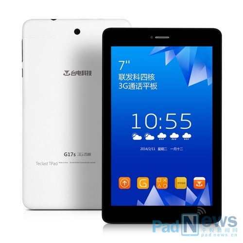 Tabletowo.pl Teclast G17s 3G: cztery rdzenie MT8382, 3G i GPS Chińskie Ciekawostki Nowości