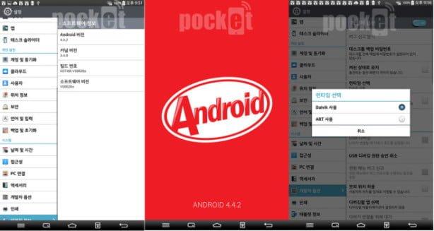 Tabletowo.pl LG G Pad 8.3 otrzymuje Androida 4.4.2 KitKat Aktualizacje Nowości