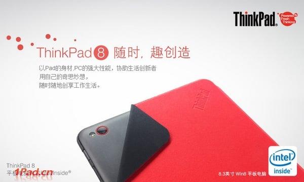 Tabletowo.pl Lenovo ThinkPad 8 już w przedsprzedaży. Cena? 486 dolarów Chińskie Nowości