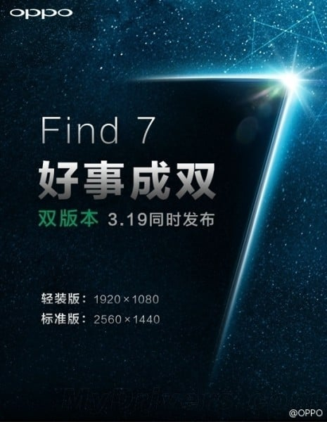 oppo find 7 display 2