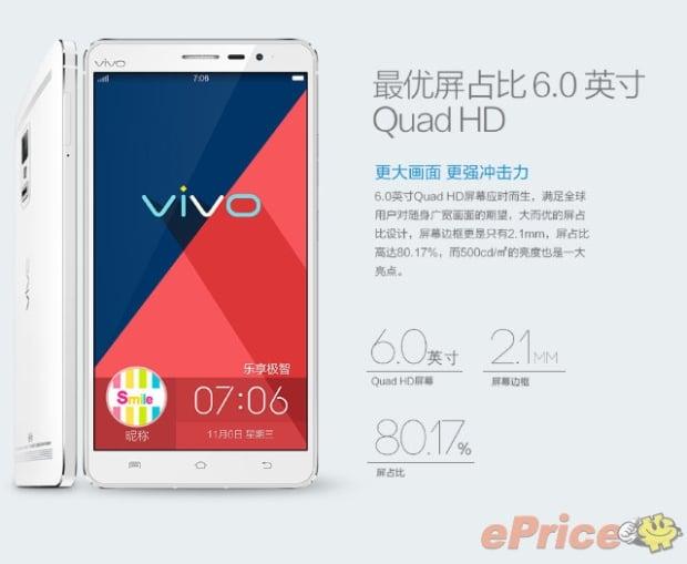 Tabletowo.pl Vivo Xplay 3S z 6-calowym ekranem o rozdzielczości 2560 x 1440 pikseli od jutra w sprzedaży Chińskie Ciekawostki Nowości