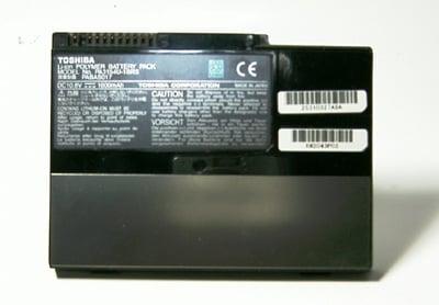 akumulator litowo polimerowy