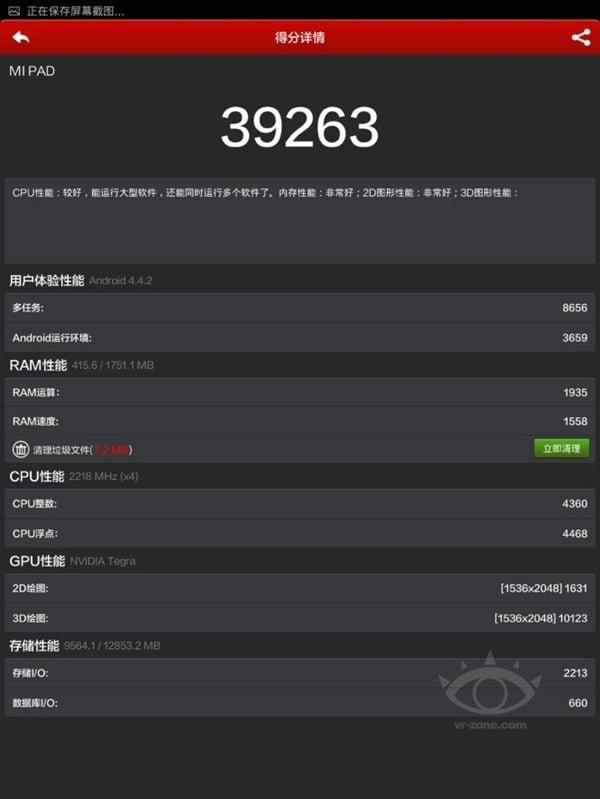 Tabletowo.pl Xiaomi Mi Pad osiąga niesamowity wynik w AnTuTu Benchmark Chińskie Nowości