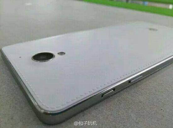 Tabletowo.pl Huawei stworzy klona Note 3 o nazwie Glory 3X Pro? Android Chińskie Samsung Smartfony