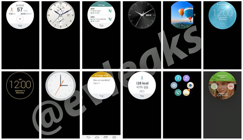 LG-quick-window-mode