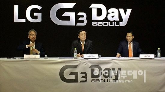 LG G Flex 2 i LG Vu 4 jeszcze w drugiej połowie tego roku 25