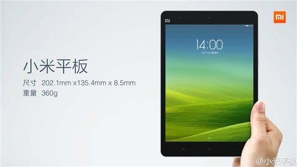 xiaomi-mi-pad-tablet-03