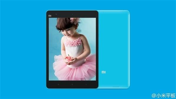 xiaomi-mi-pad-tablet-04