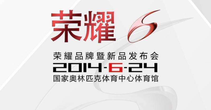 Honor 6 zobaczymy już 24 czerwca? Flagowiec od Huawei co dwa miesiące? 21