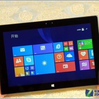 Tabletowo.pl Tablet od Vido wygląda jak Lumia Chińskie Ciekawostki Tablety