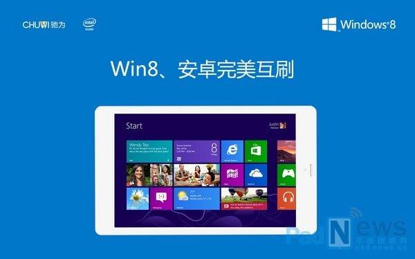 Tabletowo.pl Chuwi VX8 3G przybywa z Androidem lub Windows na pokładzie Android Chińskie Ciekawostki Nowości Windows