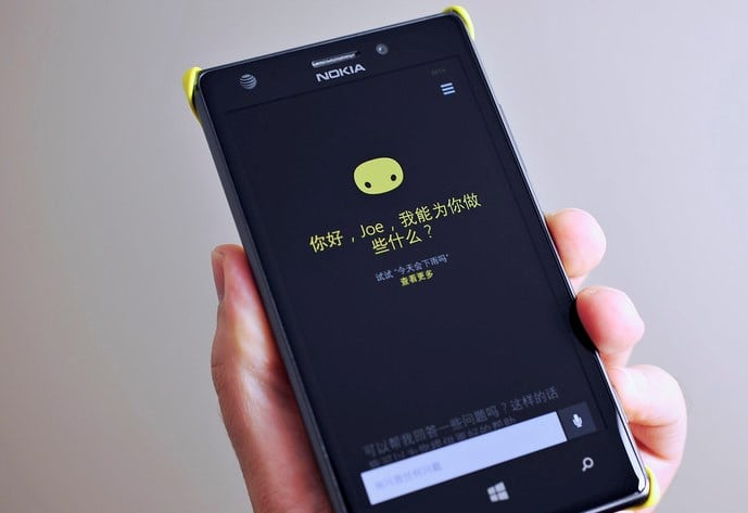 Cortana_China_Lede_WP