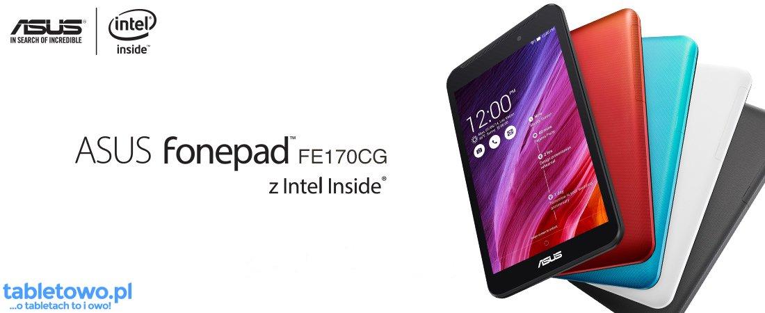 Tabletowo.pl Wakacyjny konkurs! Wygraj jeden z trzech tabletów ASUS FonePad FE170CG Asus Konkursy Tablety