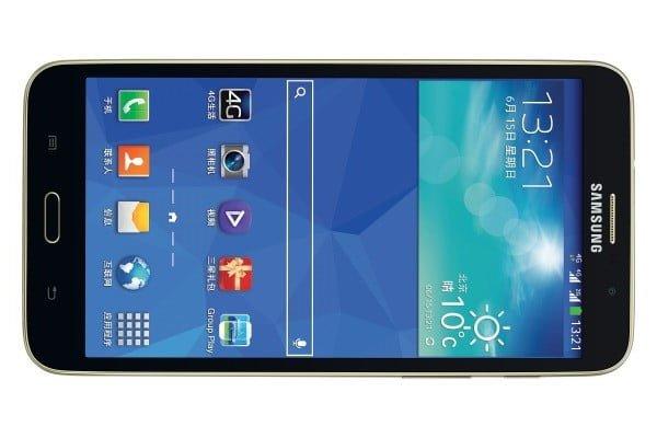 Tabletowo.pl Samsung Galaxy TabQ - tablet z funkcją dzwonienia Nowości Samsung Tablety