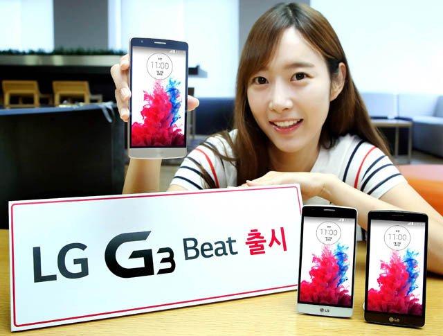 LG G3 Beat/S - mniejsza wersja flagowca Koreańczyków jest niezwykle ciekawa 18