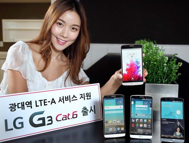 Tabletowo.pl Koreańczycy dostaną wersję LG G3 ze Snapdragonem 805! Android LG Nowości Smartfony