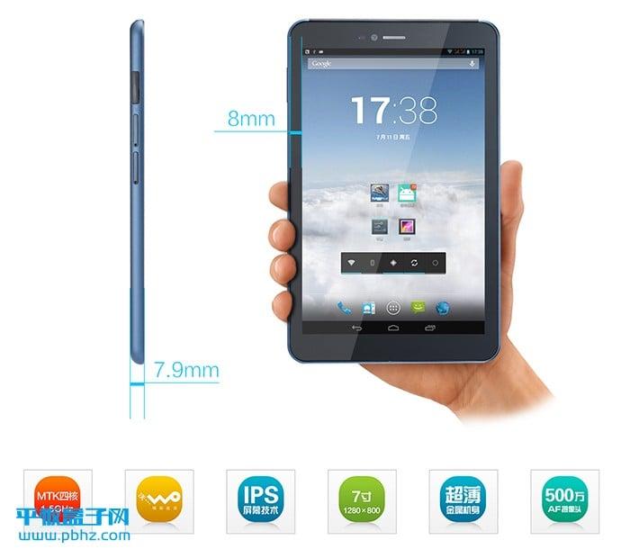 Tabletowo.pl PiPO Talk-T6 Dual SIM oficjalnie Android Chińskie Tablety
