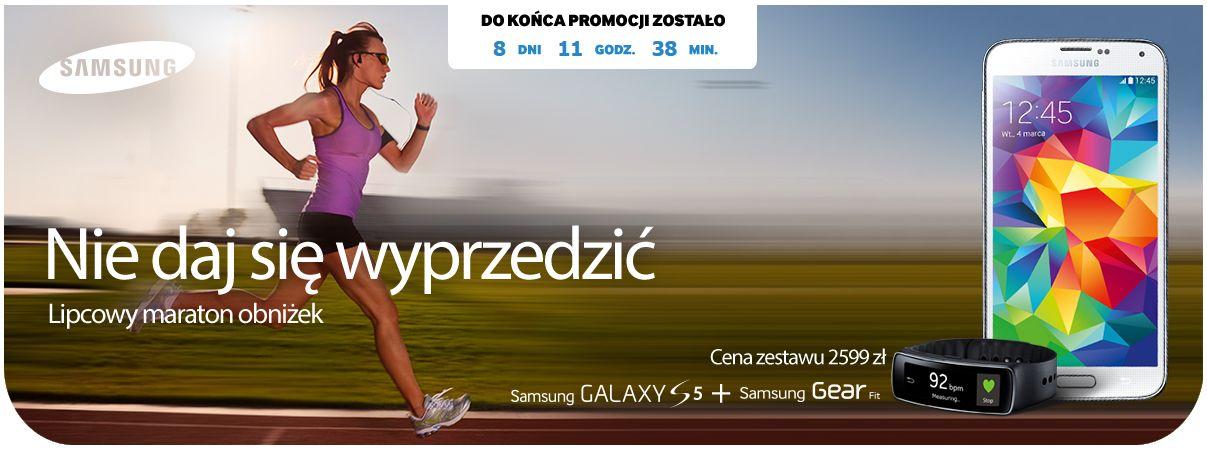 Tabletowo.pl Kolejna promocja Samsunga, a w niej tablety w obniżonych cenach - podobnie, jak poprzednio Android Nowości Promocje Samsung