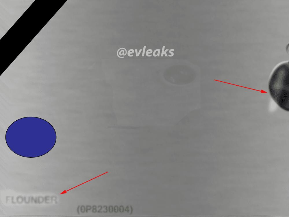 Tabletowo.pl HTC Volantis pierwszym tabletem z 5GB RAM? HTC Nowości Plotki / Przecieki Tablety