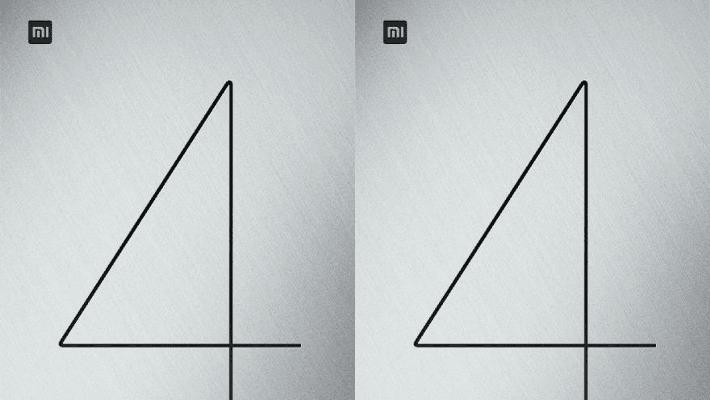 Tabletowo.pl Xiaomi Mi4 będzie metalowy i zobaczy go już 22 lipca?  Android Chińskie Smartfony
