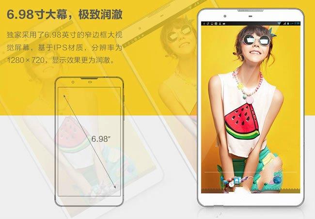 Tabletowo.pl Colorfly G718 z 6,98-calowym ekranem i ośmiordzeniowym procesorem Chińskie