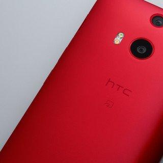 Tabletowo.pl HTC pokazuje nowego flagowca, Butterfly 2 - czy to ma jakikolwiek sens? Android HTC Nowości Smartfony
