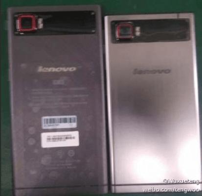 Tabletowo.pl Wyciekły zdjęcia phabletu Lenovo K920 mini Android Lenovo Smartfony