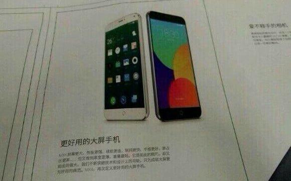 Tabletowo.pl Meizu MX4 - 5,5-calowy phablet za 300 euro Plotki / Przecieki Smartfony