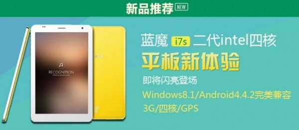 Tabletowo.pl Ramos i7s to będzie 7-calowiec z dwoma systemami operacyjnymi Android Plotki / Przecieki Tablety Windows