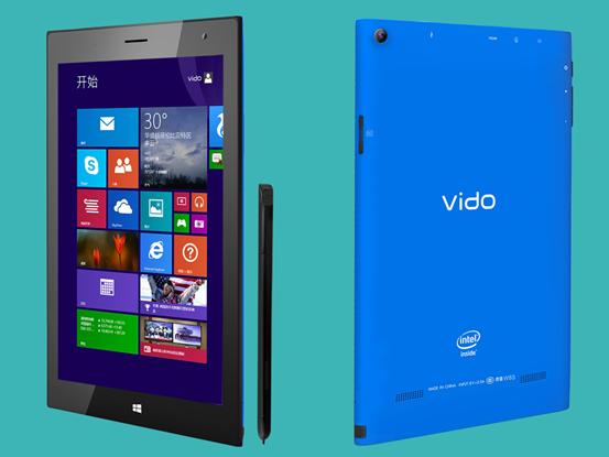 Tabletowo.pl Vido W8S to biznesowy tablet z 3G i rysikiem Chińskie Nowości Tablety Windows