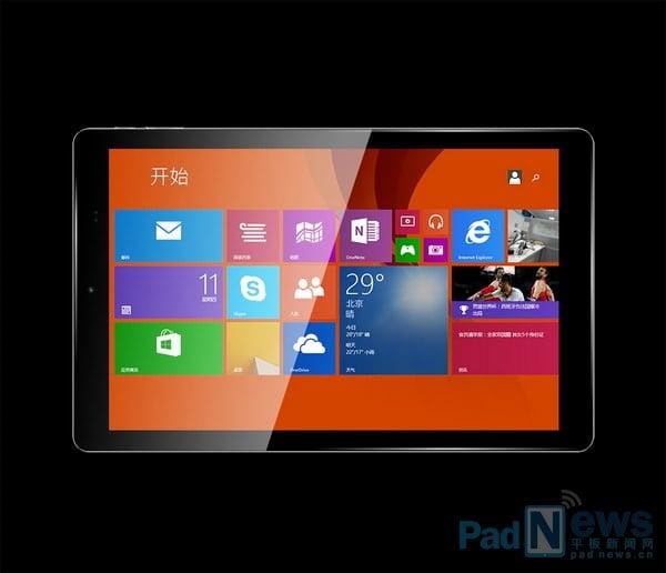 Tabletowo.pl Chuwi już 29 września pokaże 10-calowy tablet z Windows 8.1 i 4 GB RAM? Chińskie Plotki / Przecieki Tablety Windows