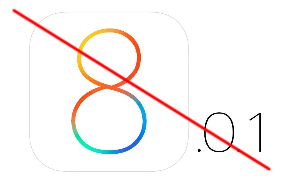 Jak przywrócić iOS do poprzedniej wersji? (poradnik) 20