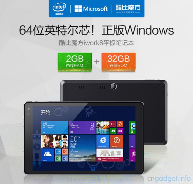 Tabletowo.pl Obniżka cen tabletu Cube iWork8 - dostępny jest teraz za czterysta złotych Chińskie Promocje Tablety Windows
